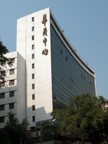 广州华茂中心